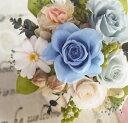 【送料無料】ル・シエル/プリザーブドフラワー プリザ ギフト 送料無料 お返し 敬老の日 内祝い 花 バラ ギフト 母の日 内祝い 誕生日 …