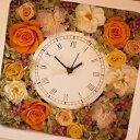 【送料無料】時を刻む贈り物♪シュプレム/枯れないお花プリザーブドフラワーの時計アレンジです。花時計。お誕生日・お祝いに・誕生日,…
