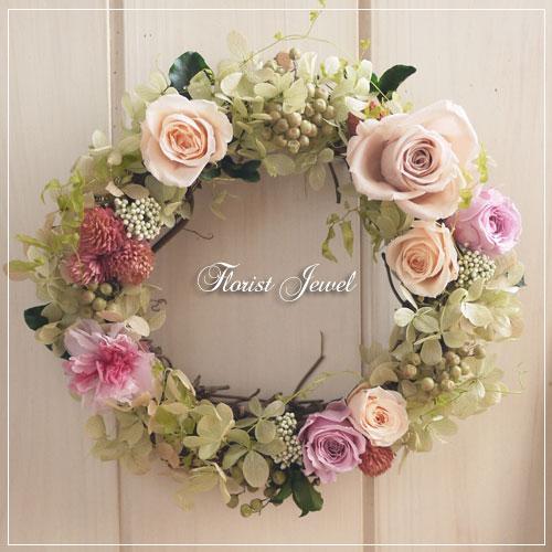 シャルマン/送料無料♪枯れないお花プリザーブドフラワーのアレンジです。リースの贈り物。お誕生日・お祝いに・誕生日,結婚祝い,新築祝い,プリザーブドフラワー,花,ギフト,バラ 【送料無料】,敬老の日,内祝い,お返し,新築祝い,開店祝い】【smtb-kd】