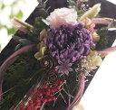 【送料無料】慶春/枯れないお花プリザーブドフラワーの和飾りです。お正月飾りに。水引飾り。お誕生日・お祝いに・誕生日,結婚祝い,新…