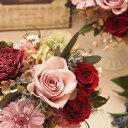ケース入り!ルージュフォンセ/プリザーブドフラワー ギフト/ブリザードフラワー/【フラワーギフト】敬老の日,おしゃれ,内祝い,花,バラ…