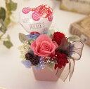 母の日バルーンミニアレンジ/プリザーブドフラワー ギフト/ブリザードフラワー/【フラワーギフト】敬老の日,おしゃれ,内祝い,花,バラ,…