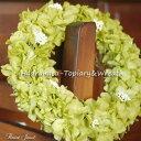 【母の日おすすめ】送料無料 リース プリザーブドフラワー アジサイ リース トピアリー お誕生日 お祝い 結婚祝い 新築祝い プリザーブ…