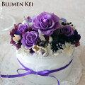 プリザーブドフラワーで作ったフラワーケーキを母の誕生日にプレゼントしたい!おすすめは?