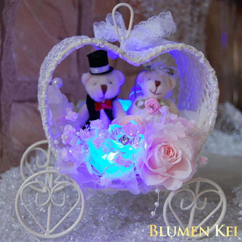 プリザーブドフラワー ギフト 光る 馬車/あす楽 送料無料 即日発送 メッセージカード付き ウエディング wedding オルゴール くま テディ 結婚祝い 結婚式 ギフト 誕生日 電報 祝電 LED ぬいぐるみ 受付