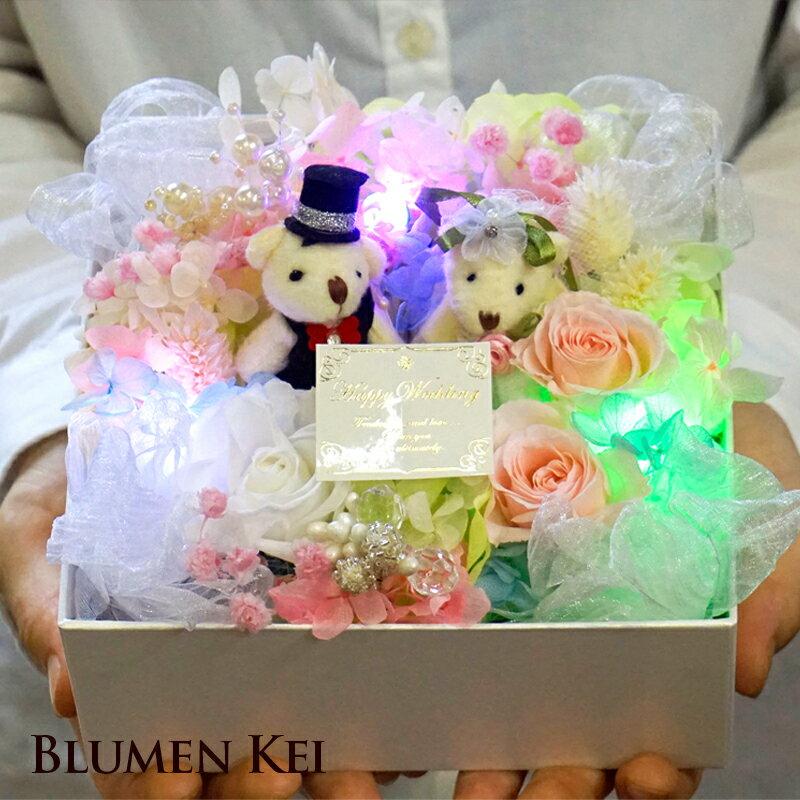 プリザーブドフラワー ギフト 光る ウエディング ボックスフラワー/あす楽 15時〆 送料無料 即日発送 メッセージカード付き フラワーボックス オルゴール 星に願いを 愛を込めて花束を ありがとう 君が好き 結婚祝い LED