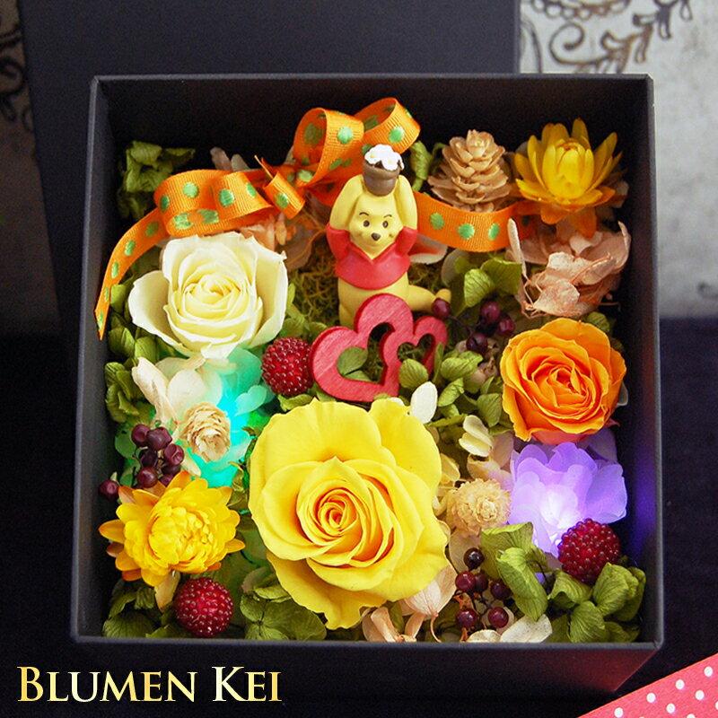 プリザーブドフラワー ギフト 光る ボックスフラワー くまのプーさん/あす楽 送料無料 即日発送 メッセージカード付き 花 プレゼント フラワーボックス 誕生日 結婚祝い LED お返し かわいい おしゃれ ディズニー
