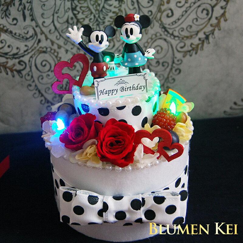 プレゼント プリザーブドフラワー ギフト 光る ミッキーケーキ ケーキ/あす楽 送料無料 あす楽 即日発送 メッセージカード付き リングピロー 入学祝い 還暦祝い 出産祝い 誕生日 結婚祝い 電報 祝電 LED ミッキーマウス ミニーマウス ディズニー disney
