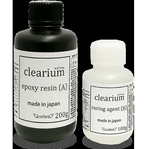 固まるハーバリウム そらプリ クリアリウム 日本製 2液エポキシレジン液300gセット 本剤200g/硬化剤100g