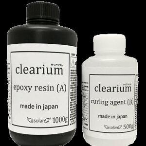 固まるハーバリウム そらプリ クリアリウム 日本製 2液エポキシレジン液1500gセット 本剤1000g/硬化剤500g