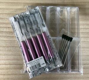 超お買い得!! ハーバリウムボールペン同色5本セット クリアケース・替え芯付