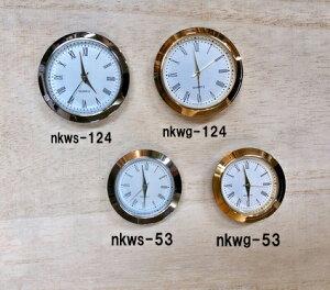 キャロット時計 固まるハーバリウム用 はめ込み時計(径31mm) nkwg-53