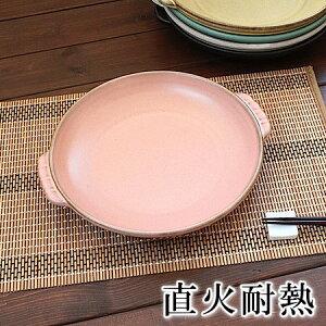 直火対応陶板/桃(耐熱陶板 陶板 調理器具 キッチン用品 直火 アウトレット 訳あり 日本製)