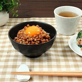黒 16角茶碗(和食器 飯碗 ご飯茶碗 黒い食器 カフェ食器 業務用食器 アウトレット 訳あり・多治見美濃焼 日本製)