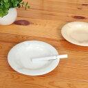 陶製灰皿<ホワイト>【白い食器・カトラリー・アウトレット込み・多治見美濃焼・日本製】