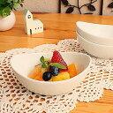 フルーツボウル【洋食器 白い食器 小鉢 cafe風 アウトレット込み 多治見美濃焼 日本製】