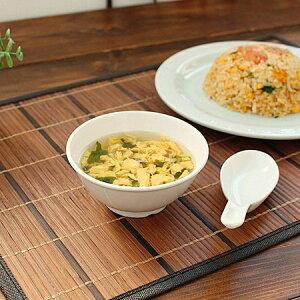 中華スープボウル(洋食器 スープ カップ ボウル 白い食器 アウトレット 業務用 業務用食器 強化磁器 多治見美濃焼 日本製)