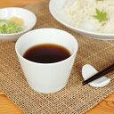 台形マルチカップ【洋食器 和食器 白い食器 アウトレット込み そばちょこ デザートカップ 蕎麦猪口 多治見美濃焼 日本…