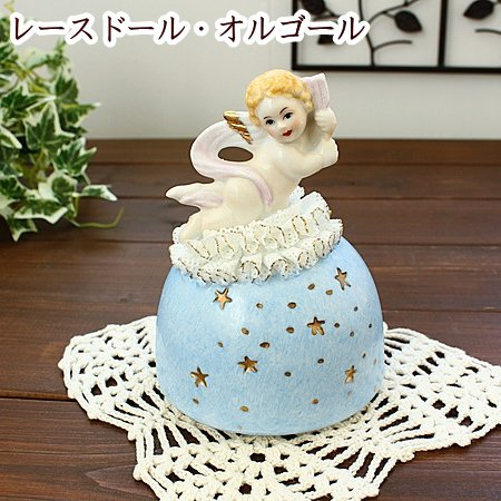 オルゴール レース人形【インテリア/レースドール /アウトレット/瀬戸焼/日本製】