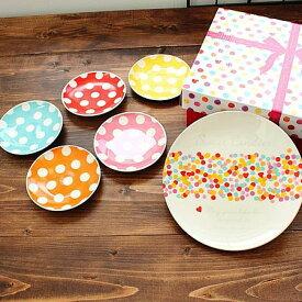 ananパーティーセット(洋食器 お皿 大皿 取り皿 プレート 中皿 デザートプレート セット アンアン アウトレット)