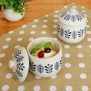 北欧風 リーフ ぽってり可愛い茶碗蒸し(洋食器 北欧食器 茶碗蒸し 蒸し碗 カフェ風 カフェ食器 業務用 業務用食器 蓋…
