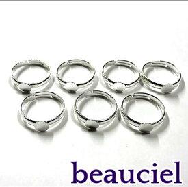 【10pcs】真鍮製 台座付き指輪 リング シルバー フリーサイズ