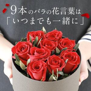 バラのプロポーズギフト誕生日 プロポーズ サプライズ 結婚 ウェディング 愛妻の日 プレゼント ローズブーケ バラ 赤バラ バラの花束 バラのスタンドブーケ ボックスフラワ