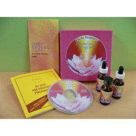 アバンダンスプログラムキット(和訳、日本語版CD付)《パシフィックエッセンス》[Pacific Essence|フラワーエッセンス|伝統中医学|カナダ|アバンダンス]