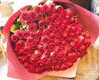 赤薔薇100本の花束,花束,生花,赤バラ,100本,プロポーズ,結婚,求婚,告白,豪華,彼氏,彼女,恋人,プレゼント,ギフト,送料無料,新宿,四谷,花屋,シャムロック,楽天市場