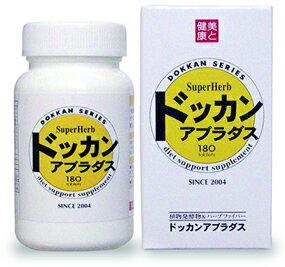スーパーダイエット「ドッカンアブラダス」/ダイエットサプリメント 体重 減量 スタイルアップ/a102-160725up