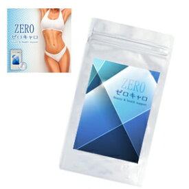 楽天市場】ゼロキャロ 3(食物繊維|サプリメント):ダイエット・健康 ...