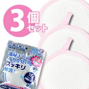 洗濯マグちゃん 3個セット 在庫あり 洗たくマグちゃん ピンク 3個 メール便送料無料/水素 高純度マグネシウム 洗浄 部屋干し ニオイ 消臭 除菌 洗濯洗剤 宮本製作所 日本製 ランドリー