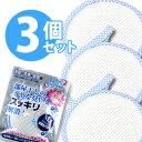 洗濯マグちゃん 3個セット 在庫あり 洗たくマグちゃん ブルー 3個 メール便送料無料/水素 高純度マグネシウム 洗浄 部…