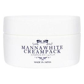 送料無料 マナホワイト クリームパック/医薬部外品 クリームパック 美容 健康 スキンケア フェイスケア