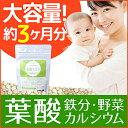 給媽媽美葉酸保健食品/媽媽的葉酸保健食品保健食品孕婦嬰兒健康營養補充