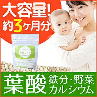 给妈妈美叶酸保健食品/妈妈的叶酸保健食品保健食品孕妇婴儿健康营养补充