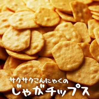 敏捷的konnyakunojaga Tips/替换食品减肥纤细减肥支援