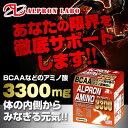 Amino3300