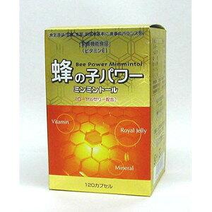 蜂の子パワー ミンミントール/サプリメント 美容  ヘルシーライフ 生活習慣 健康食品 ローヤルゼリー