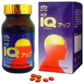送料無料 ペプIQアップ/サプリメント 美容 健康維持 ヘルシーライフ 健康補助食品 DHA