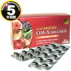 OM-X DELUXE5 オーエム・エックス デラックス5 60粒/サプリメント 美容 健康 乳酸菌 アミノ酸 ペプチド ビタミン ミネラル