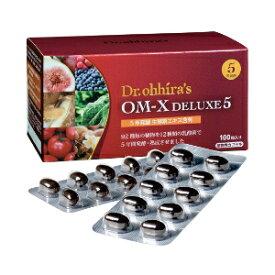 送料無料 OM-X DELUXE5 オーエム・エックス デラックス5 100粒/サプリメント 美容 健康 乳酸菌 アミノ酸 ペプチド ビタミン ミネラル