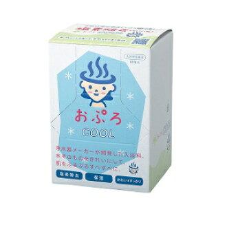 opuromori COOL 10包入/余留氯除去入浴费入浴剂美容健康的美体保养皮肤护理肌肤关怀