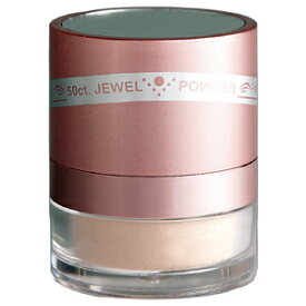 50CTジュエルパウダー/パウダータイプ 美容 健康 スキンケア UV対策