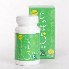 じゃばらエキス粒/サプリメント 美容 ヘルシーライフ 生活習慣 ビタミンC