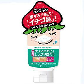 フォーミィ イチゴ鼻薬用洗顔ホイップ/医薬部外品 薬用洗顔ホイップ イチゴ鼻 フェイスケア スキンケア 毛穴ケア
