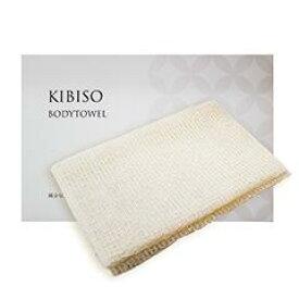 KIBISO(キビソ) ボディタオル/タオル 美容 健康 スキンケア バスタイム