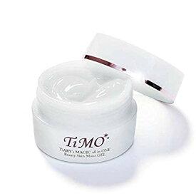 送料無料 TiMO ティモ ティアリーズマジックオールインワン ビューティースキンモイストゲル/オールインワン スキンケア 美容 健康