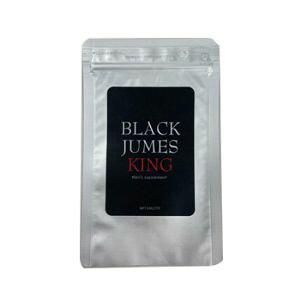BLACK JUMES KING ブラックジュネスキング 2個セット 送料無料/サプリメント 男性 健康 メンズサポート