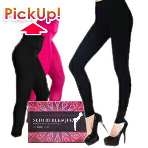 SLIM BURLESQUE スリムバーレスク Mサイズ ブラック送料無料/補正 着圧 レギンス ダイエット 美容 健康